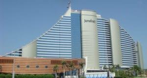 فندق جميرا بيتش