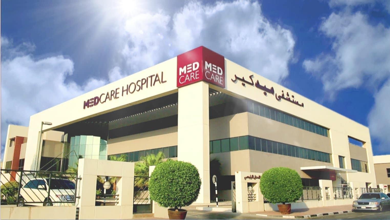 مستشفى ميدكير