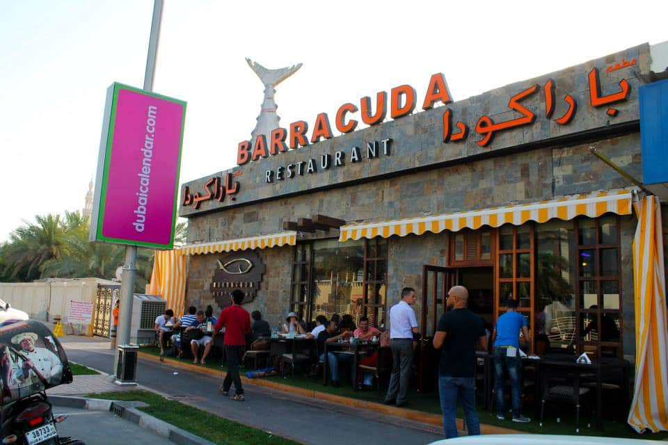 مطعم براكودا من مطاعم مصرية في دبي