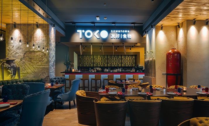 مطعم توكو