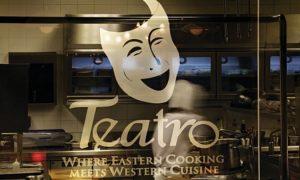 مطعم تياترو