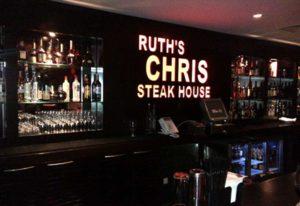مطعم روثز كريس ستيك هاوس