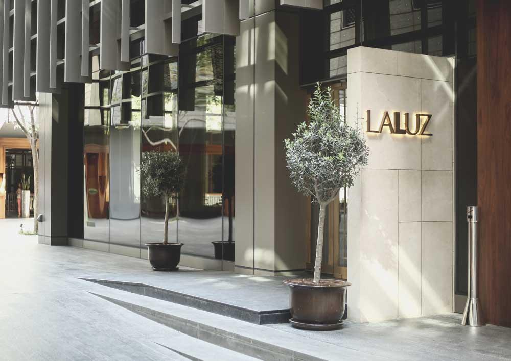 مطعم لالوز