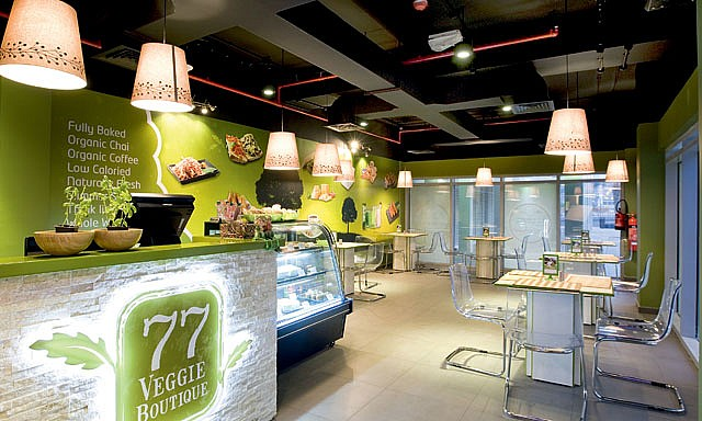 مطعم ٧٧ فيجي بوتيك