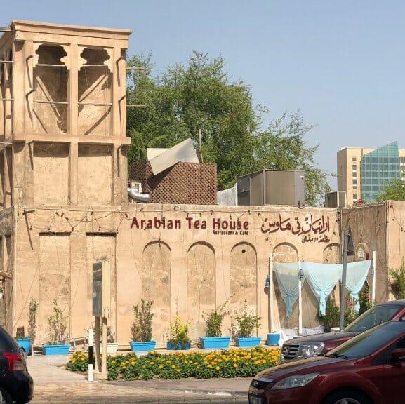 Arab Tea House Restaurant15