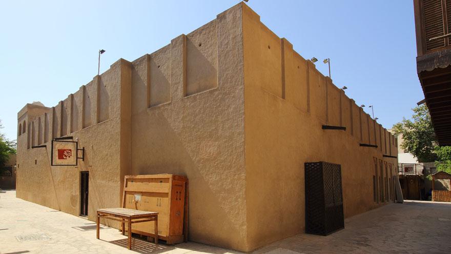 بيت التراث