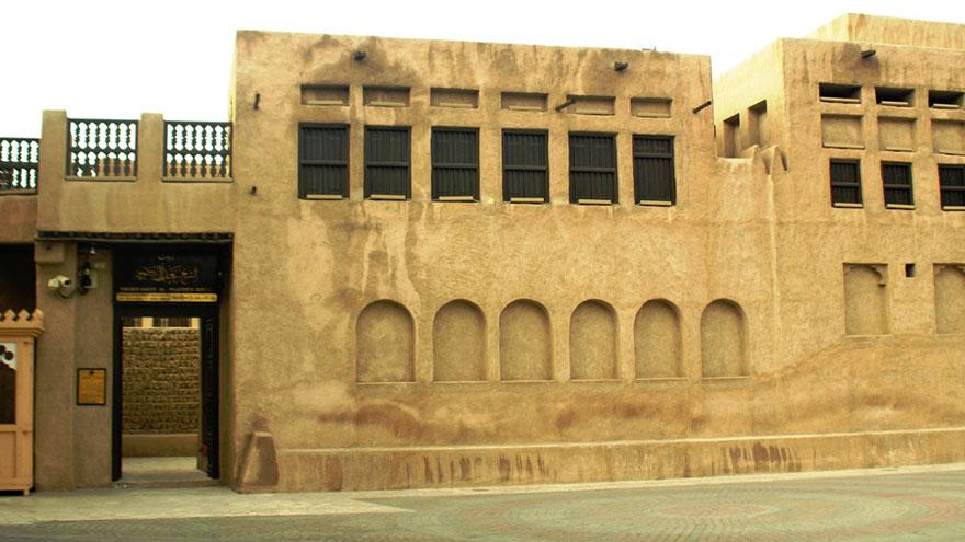 بيت الشيخ سعيد آل مكتوم