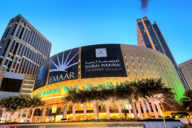 دبي مول من اشهر مناطق دبي السياحية