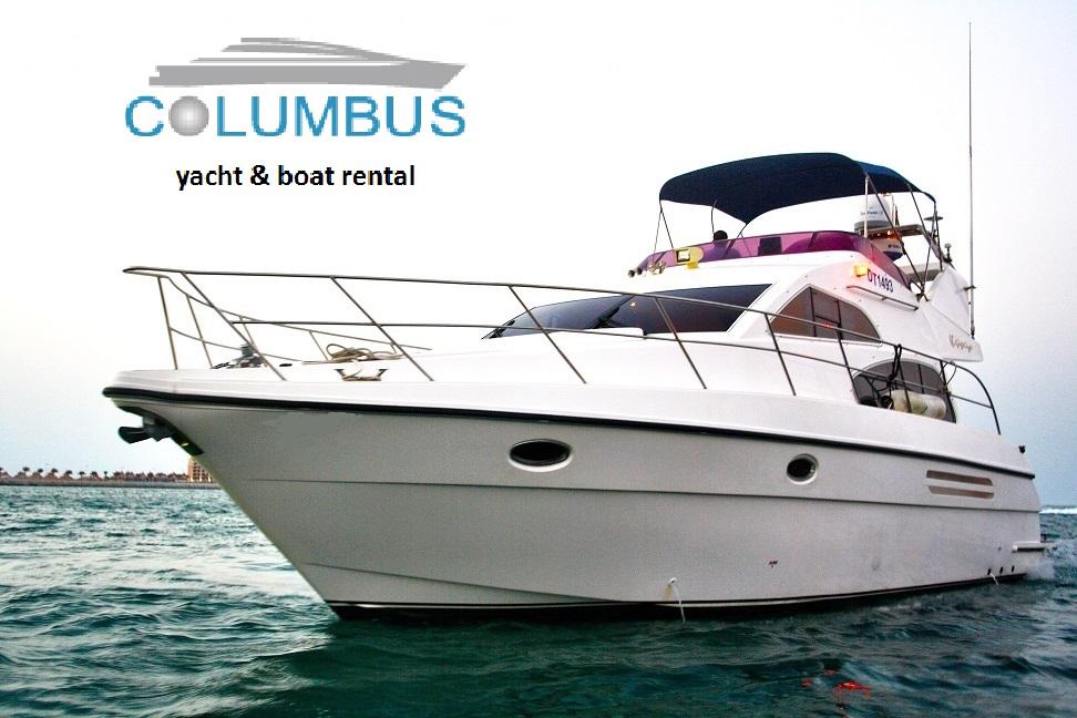 شركة كولومبوس لتأجير اليخوت والقوارب
