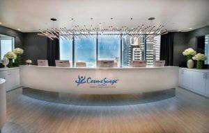 عيادات التجميل في دبي