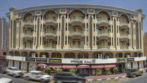 فندق هايد بارك دبي