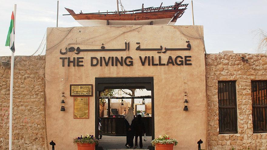قرية التراث والغوص من أهم متاحف دبي