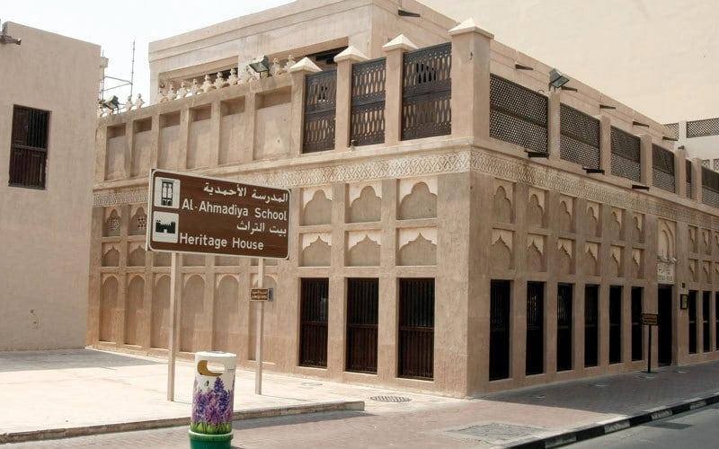 مدرسة الأحمدية من أعرق متاحف دبي
