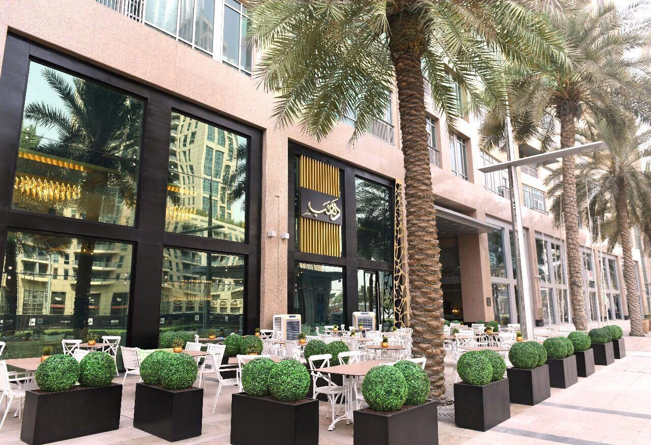 مطعم دهب في دبي