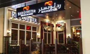 مطعم رد لوبستر