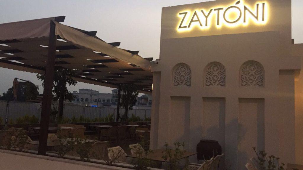 مطعم زيتوني في شارع جميرا