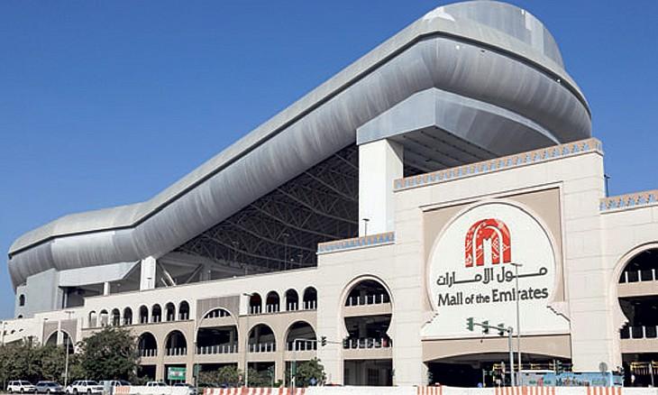 مول الامارات من اكبر مولات دبي على الإطلاق