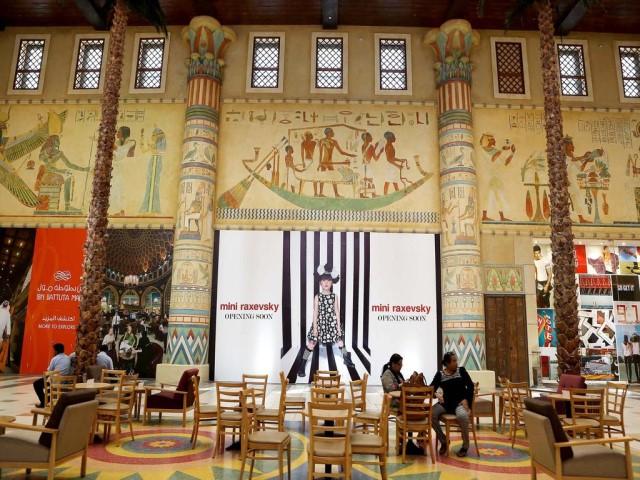 مصر في ابن بطوطة مول