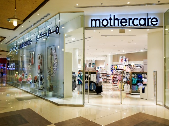محلات مستلزمات وألعاب الأطفال في مول الإمارات