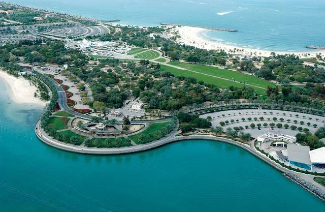 حديقة شاطئ الممزر دبي