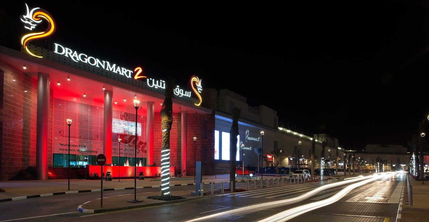 dragon mart in dubai3
