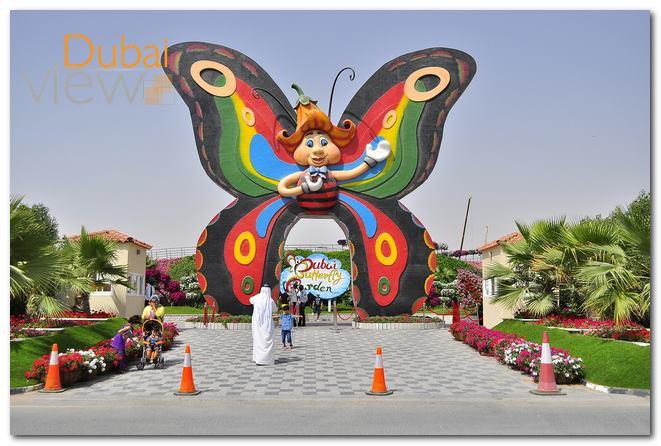 موقع واسعار تذاكر حديقة الفراشات في دبي 2019