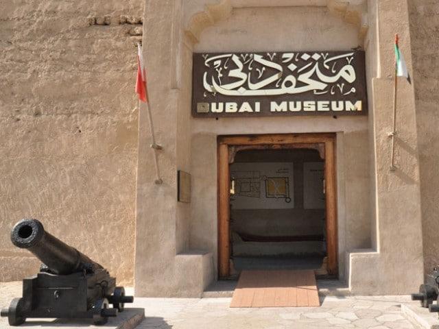 اسعار دخول متحف دبي