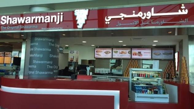 مطعم شاورمنجي في دبي
