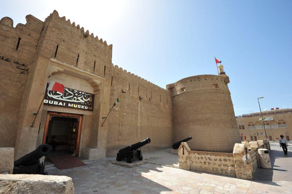شكل قلعة الفهيدي في دبي