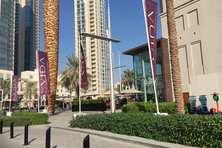 بوليفارد محمد بن راشد من اجمل الاماكن السياحية في دبي للعوائل