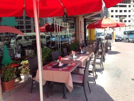 منيو مطعم الامور البرشاء بالعربي