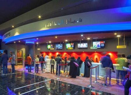 أفلام سينما الوحدة مول من موقع فيو دبي