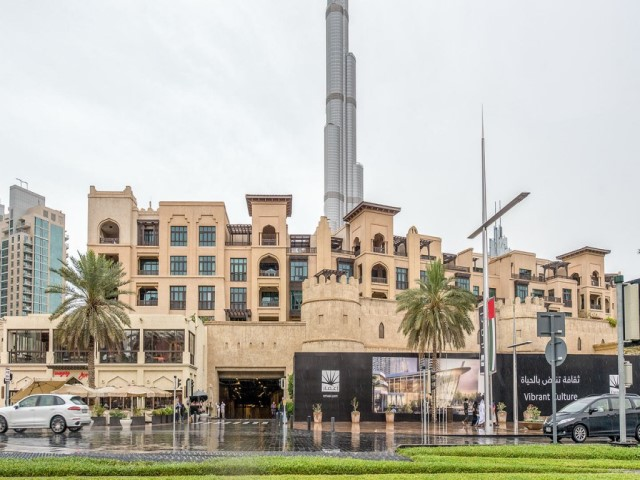 سوق البحار دبي