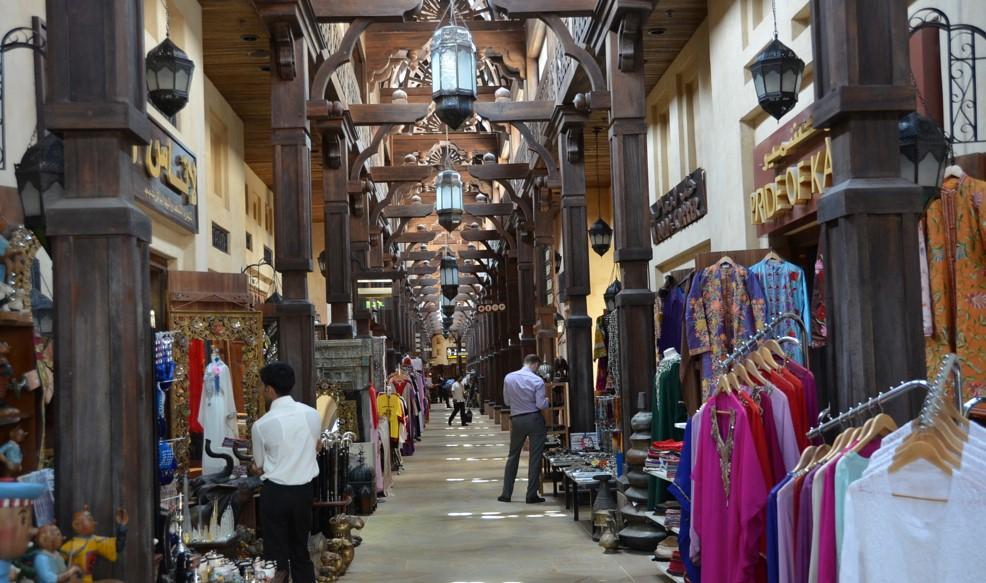 سوق مرشد دبي