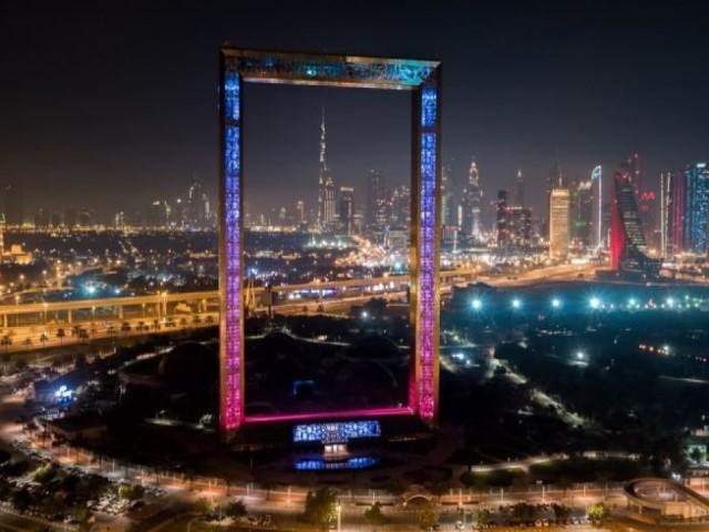 برواز دبي أكبر إطار صورة في العالم